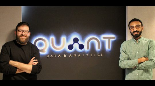 Data science startup Quant secures $1.2 Million in Pre-Series A Funding
