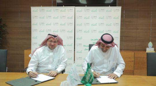 Kafalah, BIAC co-operation agreement for tech startups financing