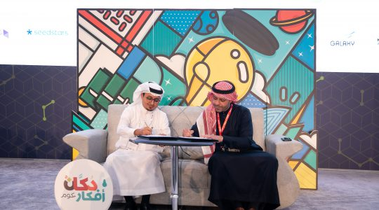 How do Saudi startups compete regionally and globally?