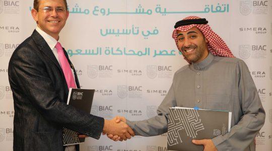 «بياك» السعودية و«عصر المحاكاة» السويسرية تؤسسان شركة جديدة في الثورة الصناعية الرابعة