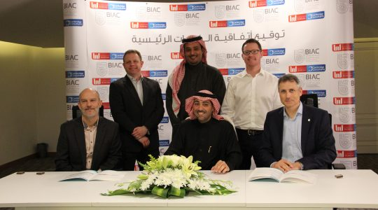 BIAC and Cambridge Consultants Sign Agreement to Develop Technical Products in Saudi Arabia